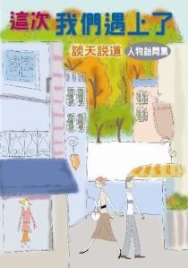 book_cover_20061227a