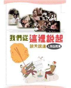 book_cover_20061227b