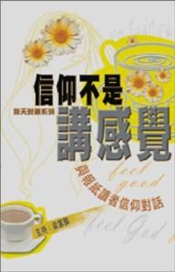 book_cover_20061227c