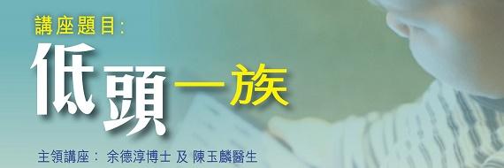 Banner ticket570.jpg
