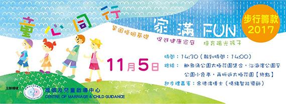 Charity Walk 570x208.jpg