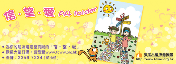 Folder-570x208.jpg