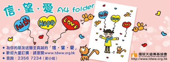 Folder-570x208psd.jpg