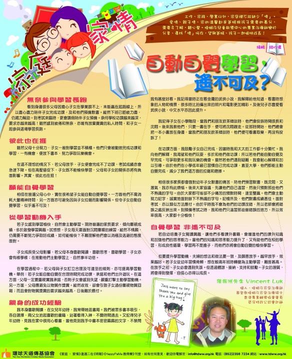 Mingpao-8Sept
