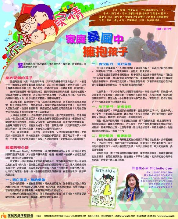 mingpao-output-15Sept