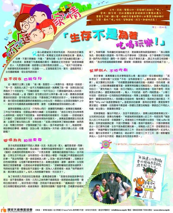 mingpao-output-22Sept