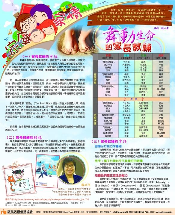 Mingpao01Sept
