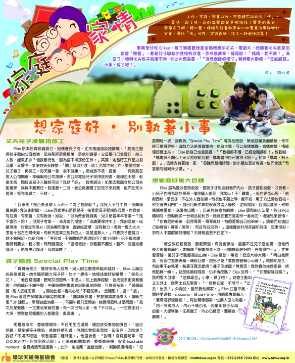 MingPao-27Oct-Output
