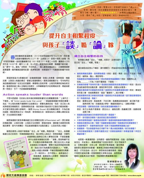 MingPao-24Nov-final.jpg