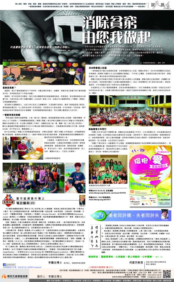 tr57018_Print.jpg