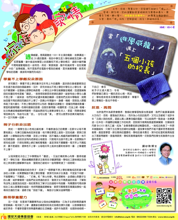 MingPao-29Dec-output.jpg