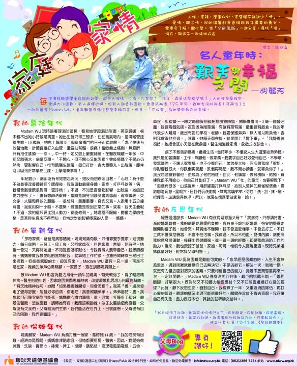 MingPao-29Mar-outputrevised