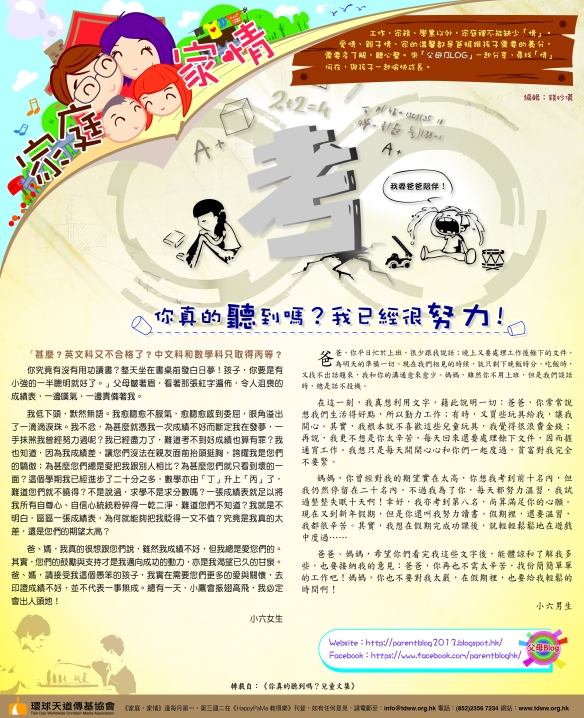 mingpao-20dec-output
