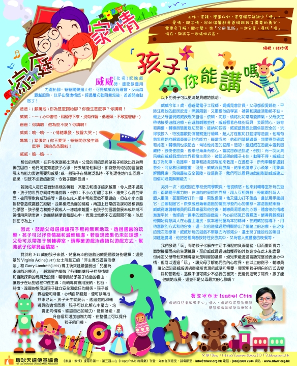 mingpao-17jan-output