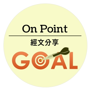 onpoint_1_original