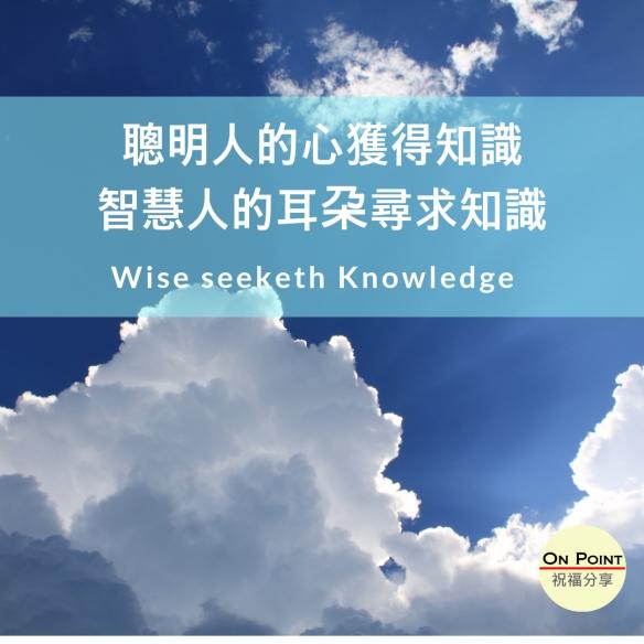 studysupport_4_original.jpg