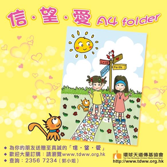 Folder-1200x1200.jpg
