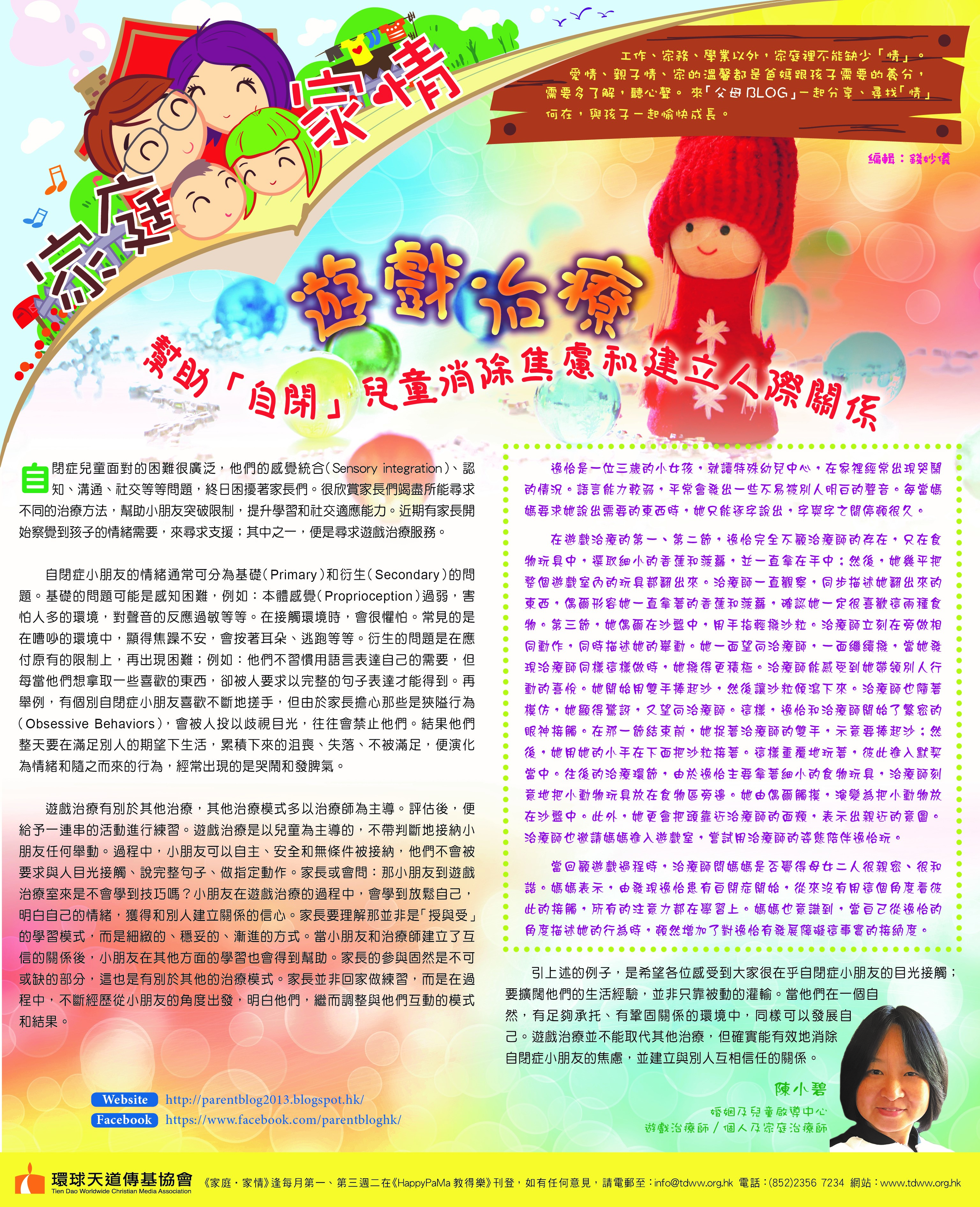 Mingpao-output-04April