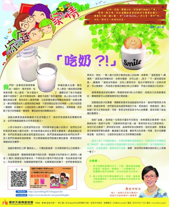 Mingpao-output-18APRILFINAL
