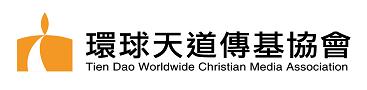 CMA_Logo1