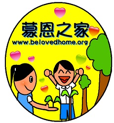 belovedhome logos