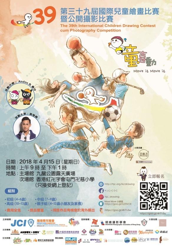 Poster_20180327  V2 1024.jpg