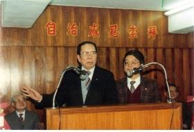 07_1980年新蒲崗支堂自治感恩崇拜
