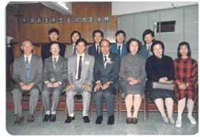 09_1988年牛頭角支堂自治感恩崇拜第一屆執事