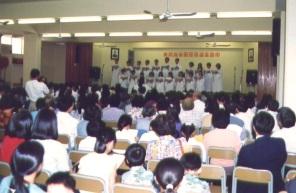 10_1991年沙田支堂開基感恩崇拜