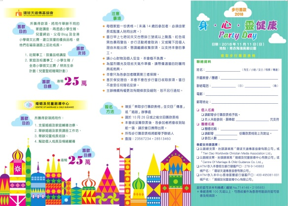 Charity Walk 2018_leaflet_Output-2.1