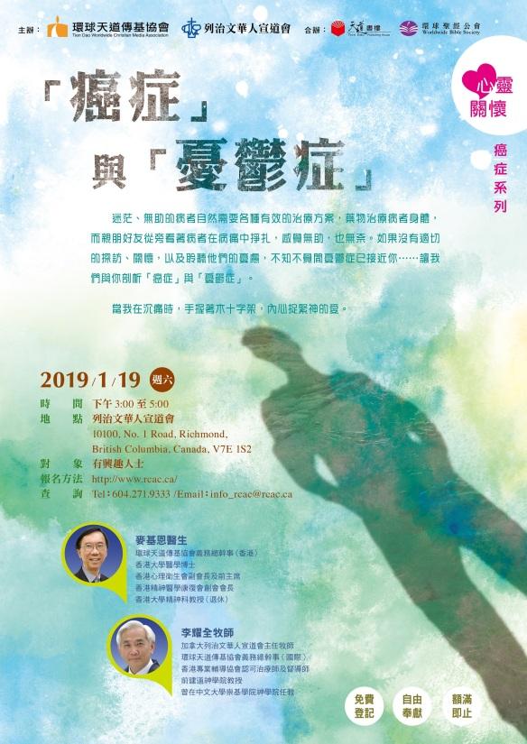 18300_canada poster-B 2400.jpg