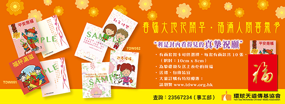 Promotion_570x208.jpg