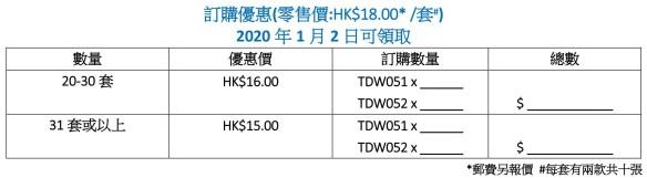 Form 2020_cut