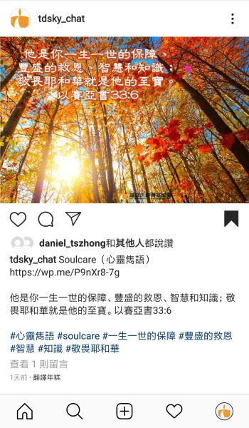 Screenshot_2020-01-30-14-45-48-854_com.instagram.androidr